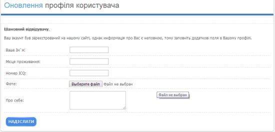 dubrovica_reestr1