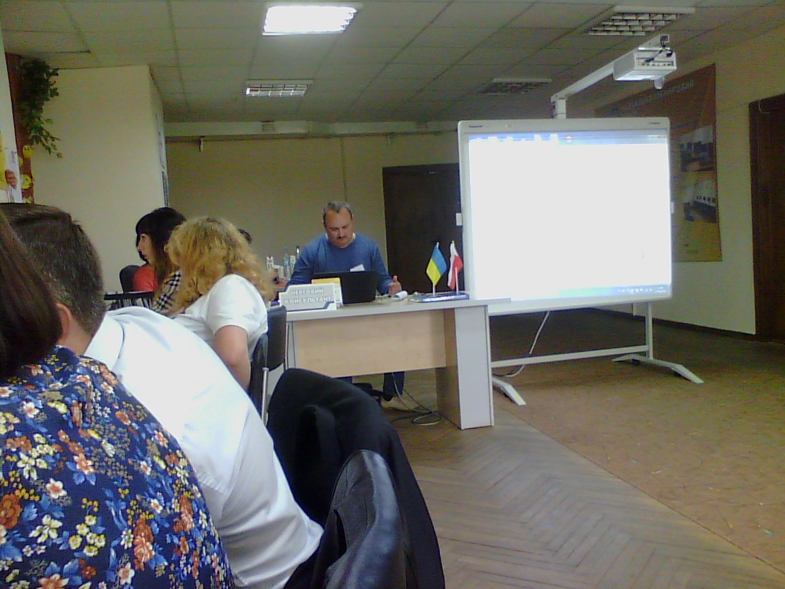 електронне урядування на Рівненщині