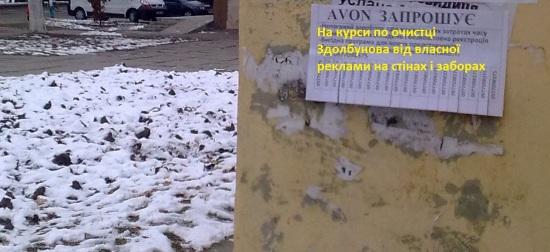 авон спамери