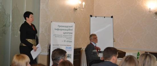 конференція Львів (13)