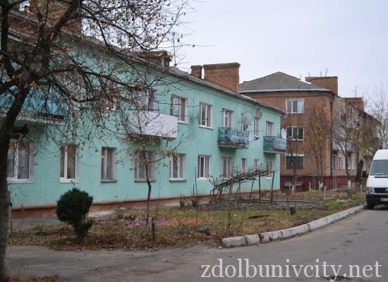 холодні будинки здолбунова (4)
