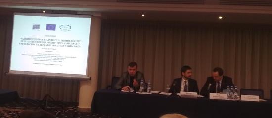 адмінпослуги_конференція (2)