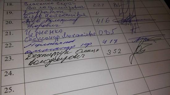 підпис Дехтярчука