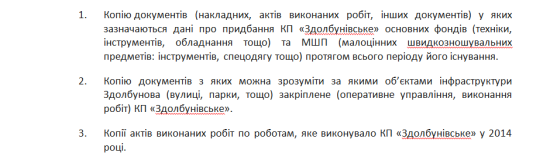 запит КП_3