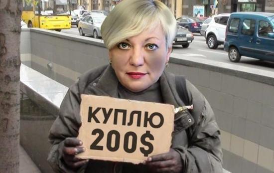 бідова Україна (1)