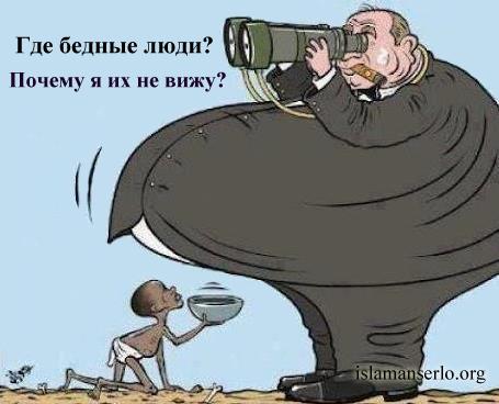 бідова Україна (4)