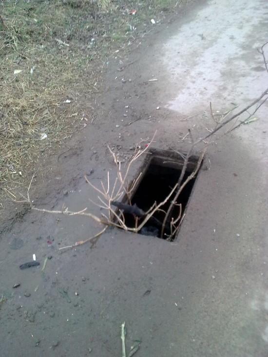 відкриті ями (1)