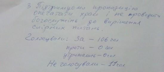 новосілки_2