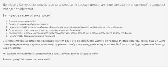 майданчик_1