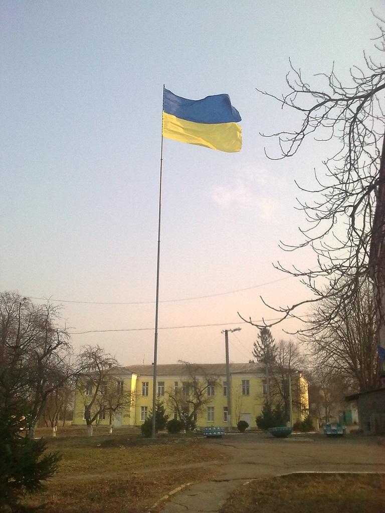 прапор у ЦРЛ
