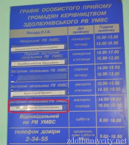 прийом Максимовим (3)