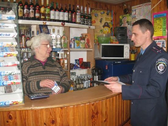 бесіда з продавцями (2)