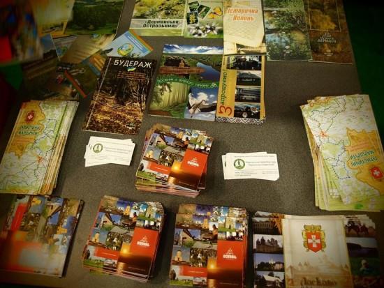 дермансько-острозький парк на виставці (1)
