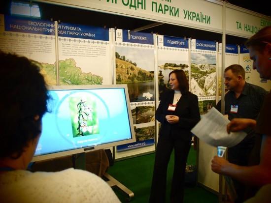 дермансько-острозький парк на виставці (2)