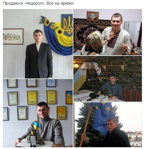 лот  Кондрачук