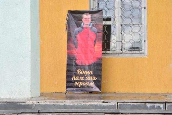 прощання із Петренко (5)