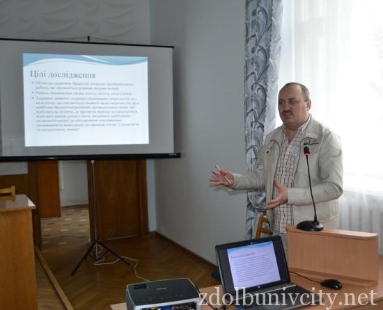 семінар Енергоефективність Здолбунів (11)