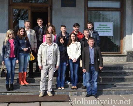 семінар Енергоефективність Здолбунів (5)