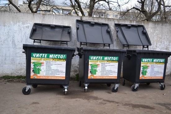 смітники Здолбунова (4)