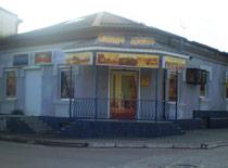 Кафе Старе місто – спонсор гарного настрою здолбунівчан