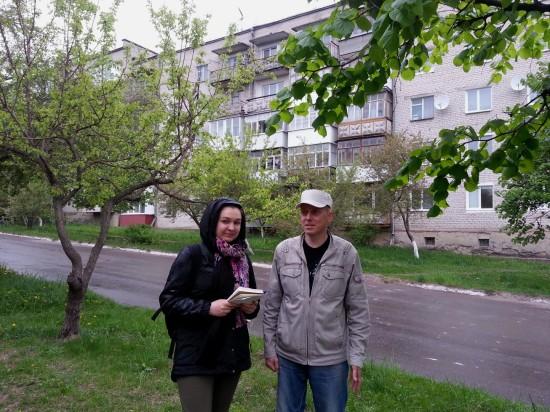 Ірина Кантарія та Ігор Квачун