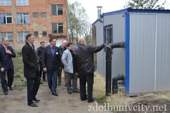 семінар Енергоефективність Здолбунів (28)