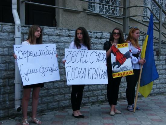 акція біля суду (2)