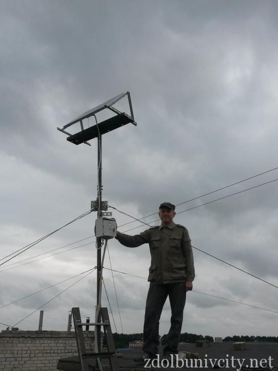 встановлення сонячного колектора