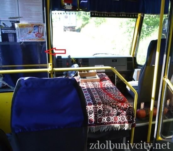 операція автобус (1)