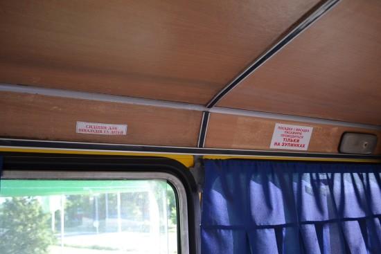 операція автобус (10)