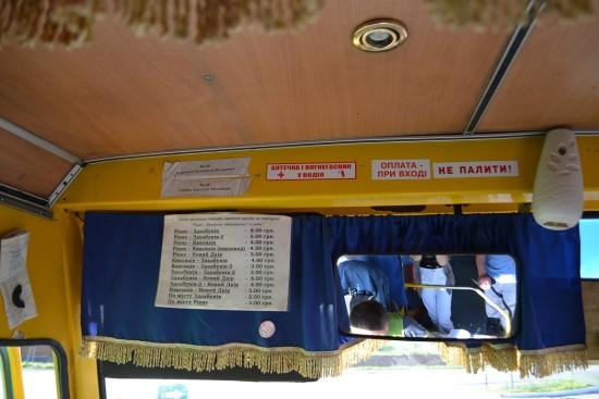 операція автобус (11)