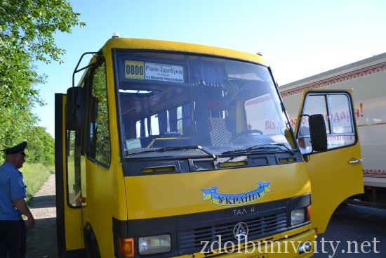 операція автобус (2)
