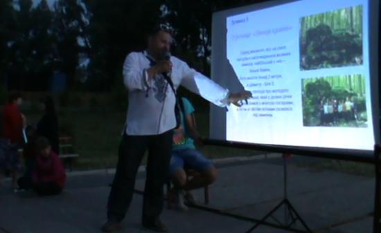 презентація маршруту_3