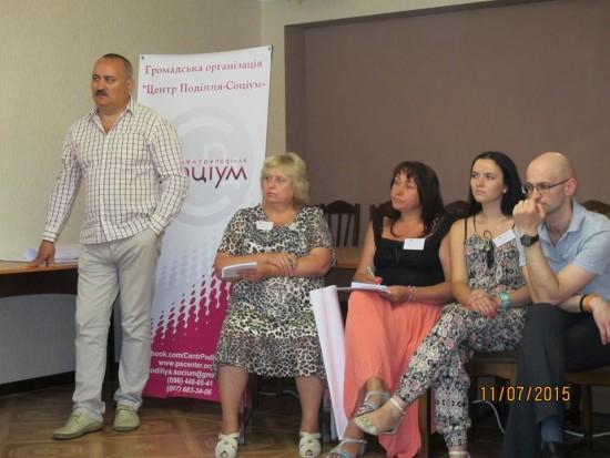 тренінг у Вінниці (1)
