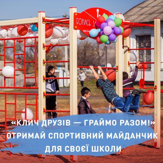 анонс Кличко