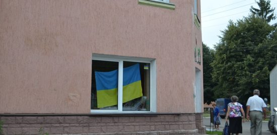 день прапора (2)