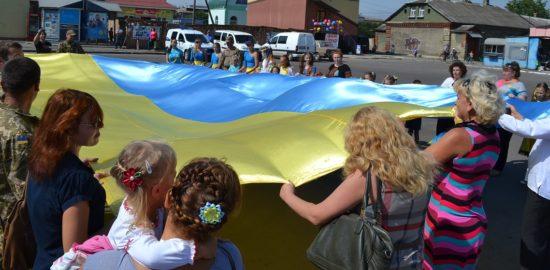 день прапора (7)