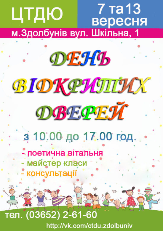 Афіша ДВД