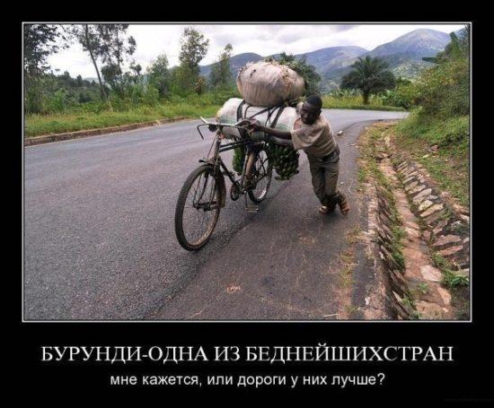 burundy