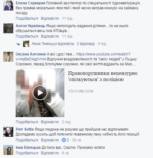 komentari-po-schavinskomu