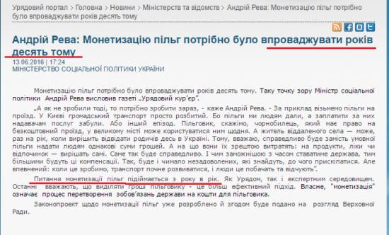 monetyzatsiya_3