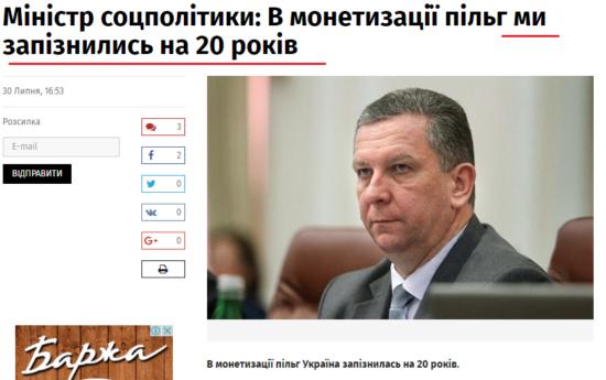monetyzatsiya_4