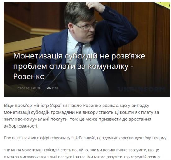 monetyzatsiya_5