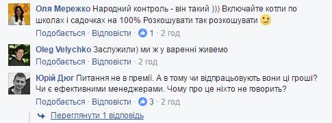 komentari_1