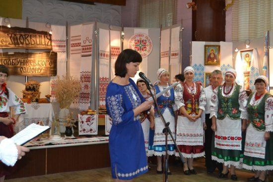 na-svyati-sela-zdovbytsya-2