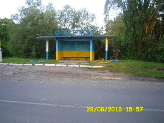 ozerko-2