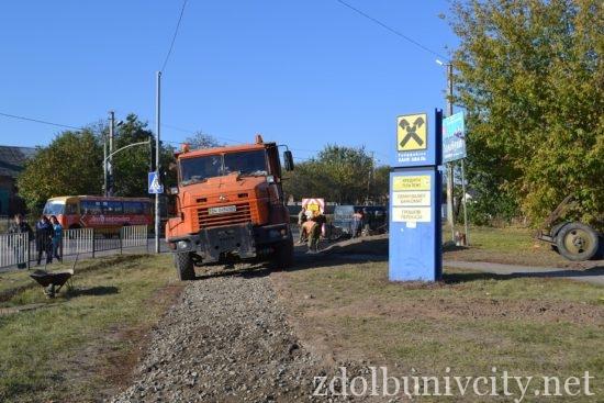 remont-dorizhky-do-zupynky-1