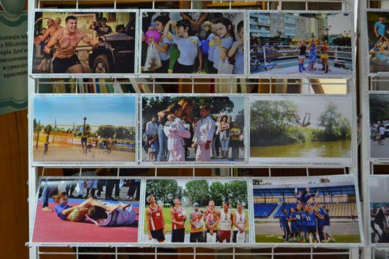 fotokonkurs-olimpijske-2016-6