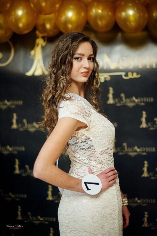 Перша Віце-Міс Здолбунів 2016