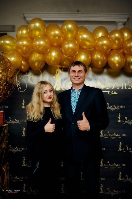 Члени журі та спонсори Сергій Кондрачук та Катерина Левчук